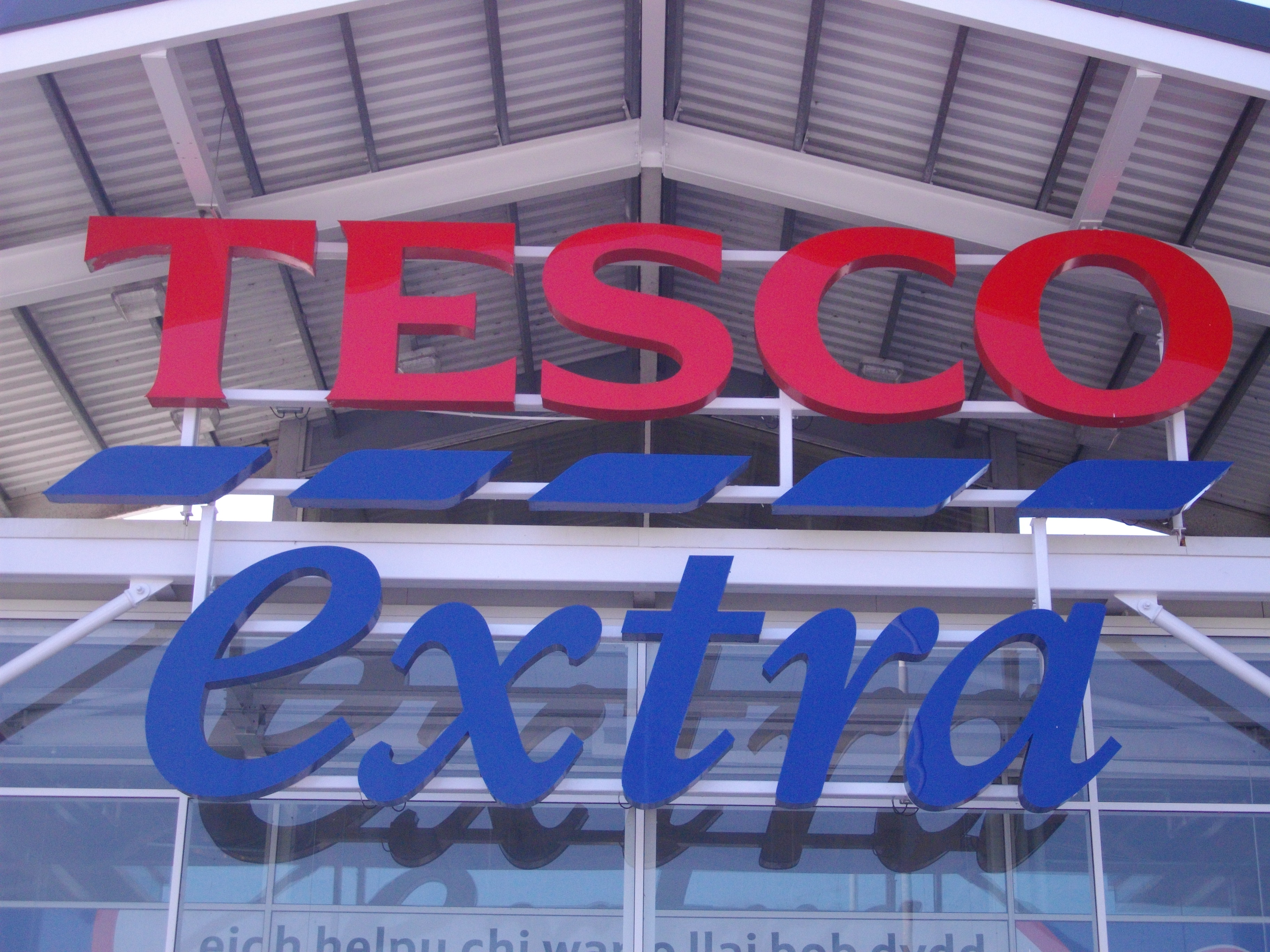 operations management in tesco He became managing director in 1973 and deputy chairman in 1983  he is  responsible for finance, distribution and systems, and european operations.