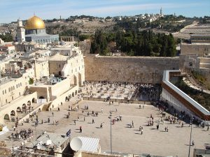 Jerusalem showing the Dome of the Rock Mosque and the Western or 'Wailing' wall of the Temple Mount