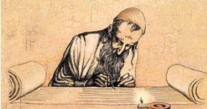 Yehuda ben Samuel wrote in the 12th Cenury